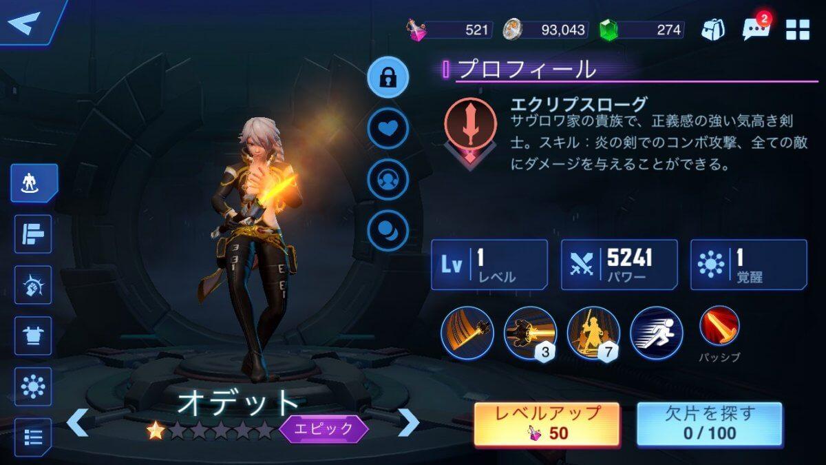 crystal-borne_05