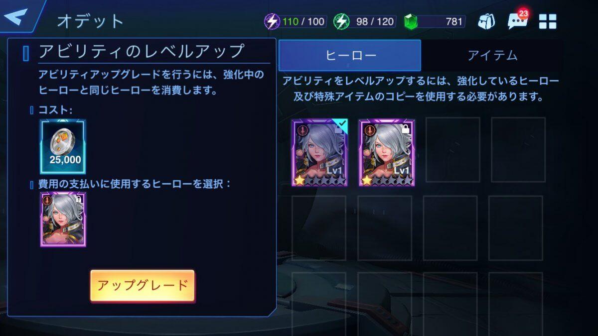 crystal-borne_13
