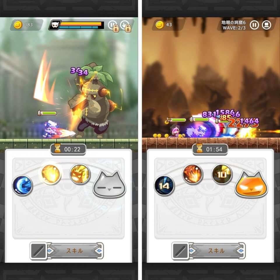 可愛いネコたちの大乱闘スクロールアクションRPG!フリックしてタップするだけの感覚的な操作で敵を撃退「にゃんグリラ」レビュー