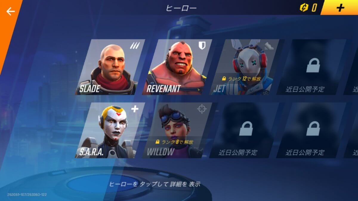 Shadowgun War Games レビュー画像