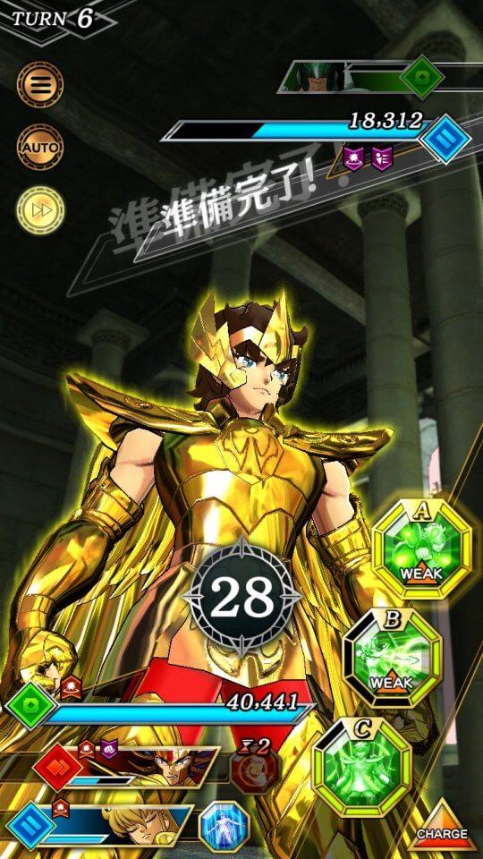 聖 闘士 星矢 シャイニング ソルジャーズ リセマラ