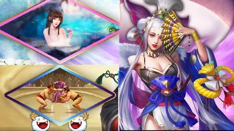 ハーレムつくって戦して、秘湯に競馬に相撲も楽しめる!歴史や伝説の美女たちが盛りだくさんの戦国系成り上がりシュミレーションRPG『成り上がり~華と武の戦国』