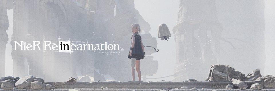 NieR Re[in]carnation / ニーア リィンカーネーション、「ニーア」新作発表!キービジュアルとトレーラームービーが公開