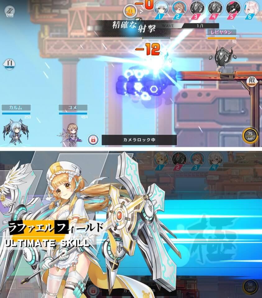 senki-strike_01