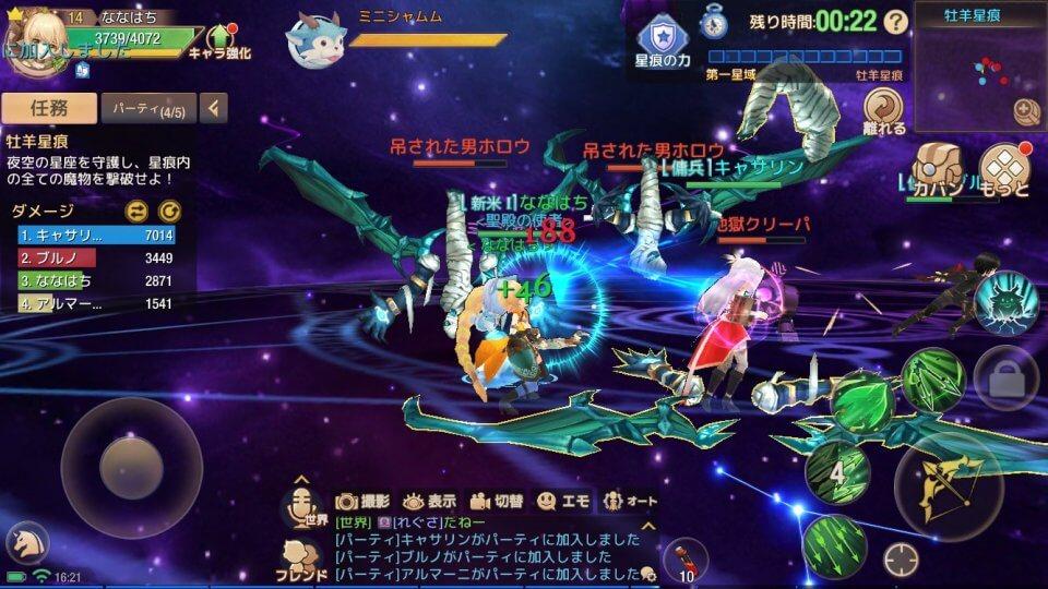 yoozoo-stella-arcana_11