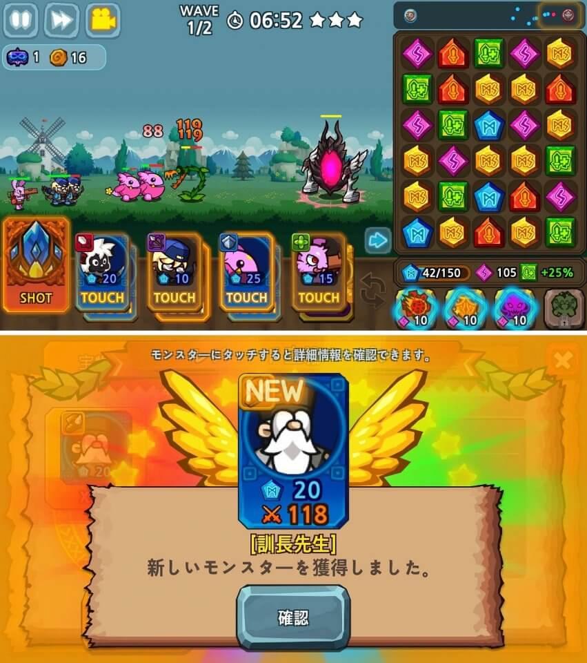 右手でパズル、左手でユニット召喚!2つのゲームが融合したTD×マッチ3パズルRPG!「パズル&ディフェンス」レビュー