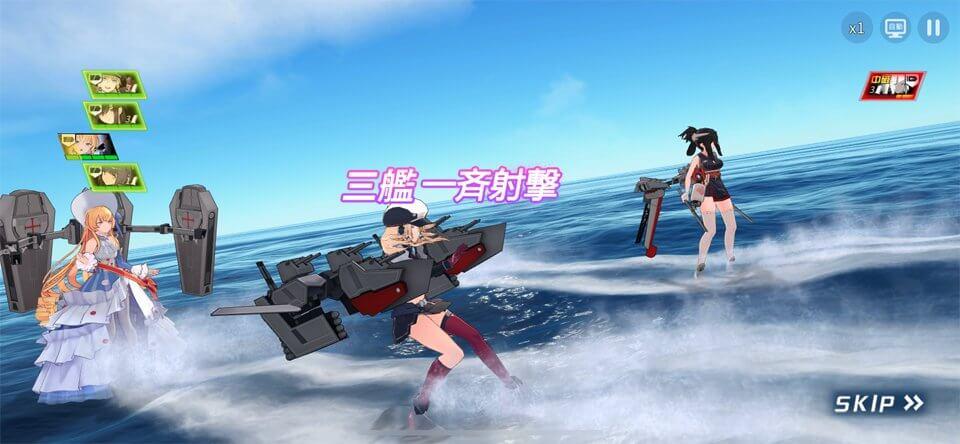 照れ照れな主人公にも百合っぽい敵にも萌える!艦船美少女「戦姫」を操り敵艦隊と戦う美少女海戦RPG「蒼藍の誓い – ブルーオース」レビュー