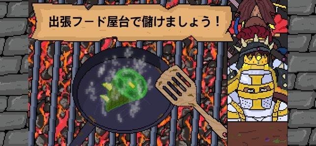 グロモンスターを勇者に振る舞うダンジョン飯屋経営シミュレーション!炒める、刻む、調理アクションで絶品を作ろう「ダンジョングルメ」レビュー