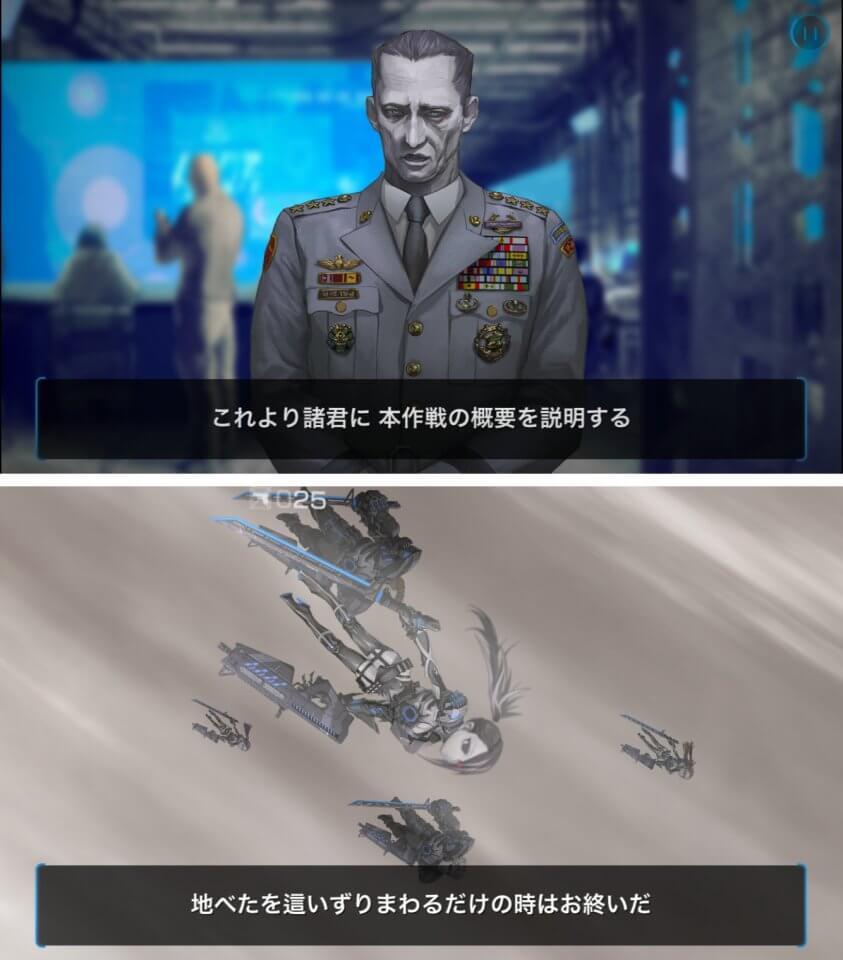 earth-wars_04