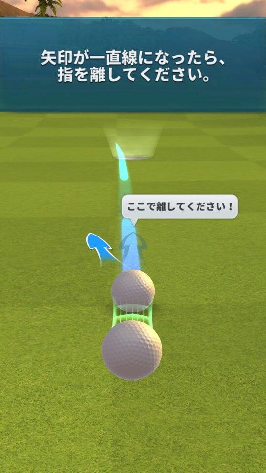 ゴルフチャレンジ - ワールドツアー レビュー画像
