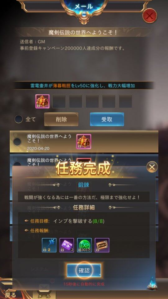 maken-densetsu_10