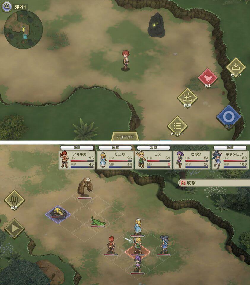 国 砂 の 宮廷 鍛冶屋 の KEMCO、鍛冶屋経営RPG『砂の国の宮廷鍛冶屋』を配信開始!