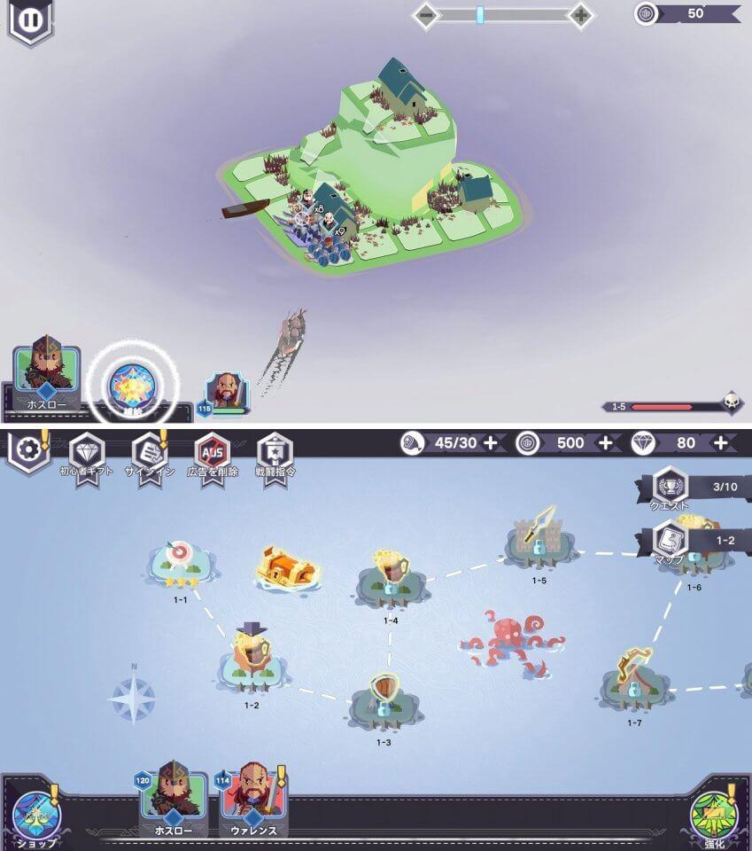Lords Hooray:Island Rush