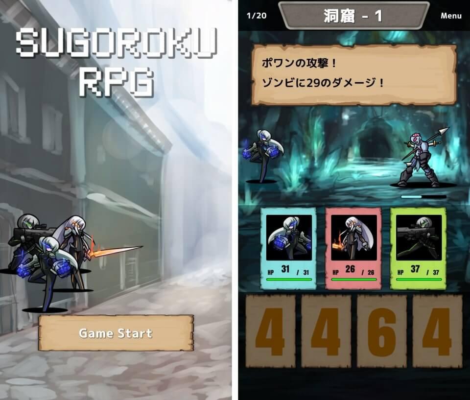 SugorokuRPG