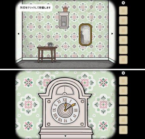 Samsara Roomレビュー画像