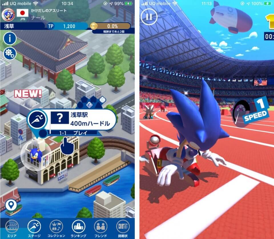 アクションゲームおすすめ無料アプリランキングTOP21 - アプリゲット