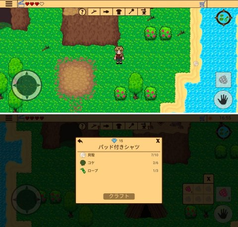 Survival RPG:失われた秘宝レビュー画像