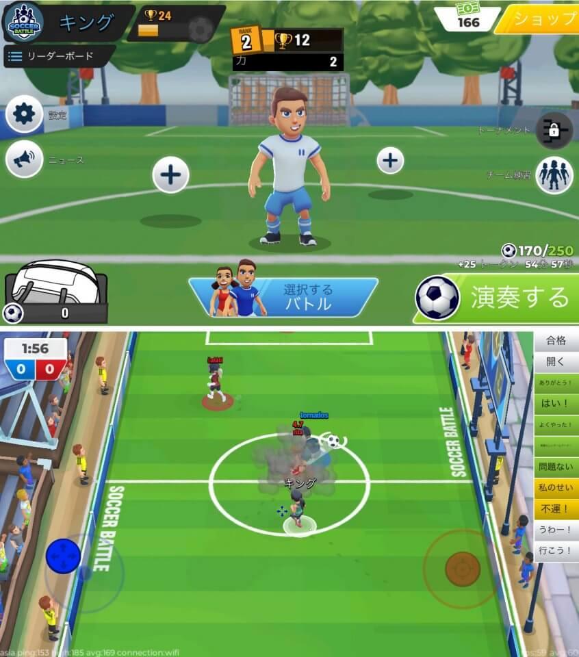 サッカーバトル (Soccer Battle) レビュー画像