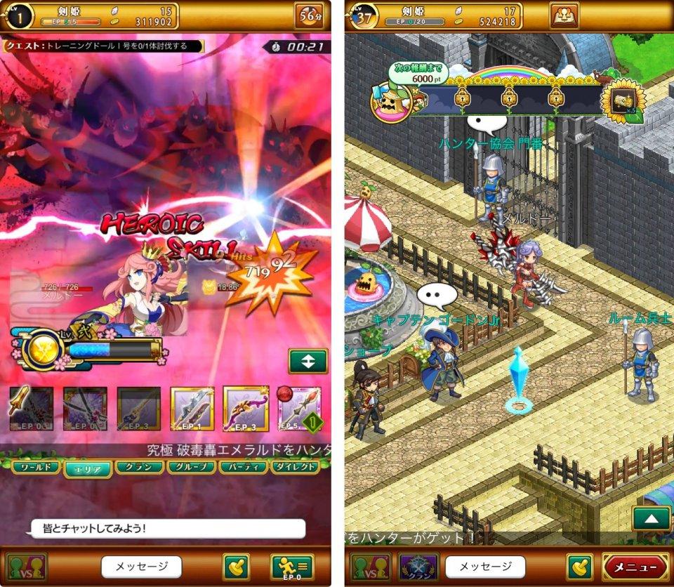 剣と魔法のログレス ~いにしえの女神~のレビューと序盤攻略 - アプリゲット