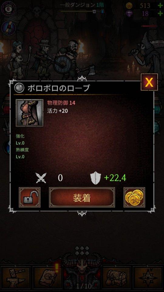 merge-dungeon_05