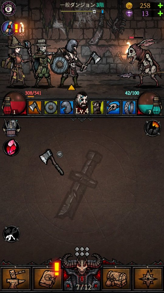 merge-dungeon_08