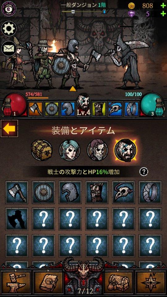 merge-dungeon_09