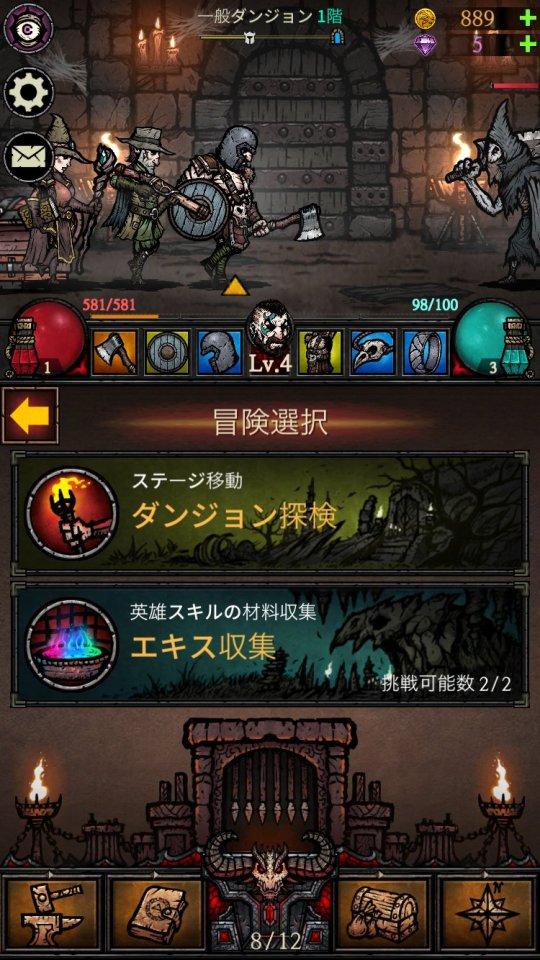 merge-dungeon_11