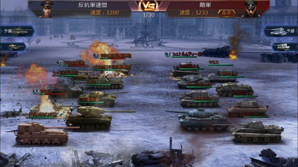sincetimes-tank_02