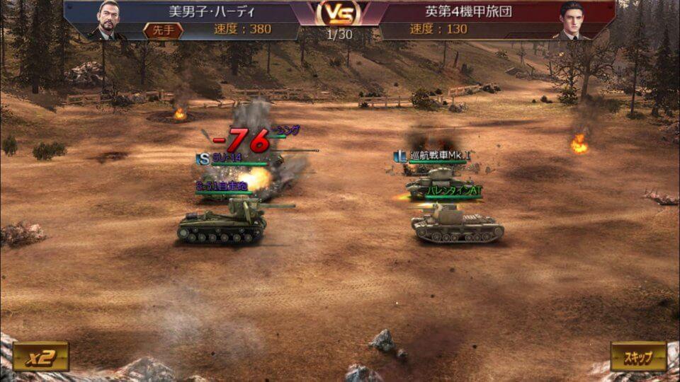sincetimes-tank_08
