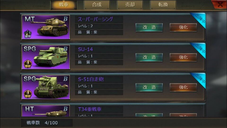sincetimes-tank_10