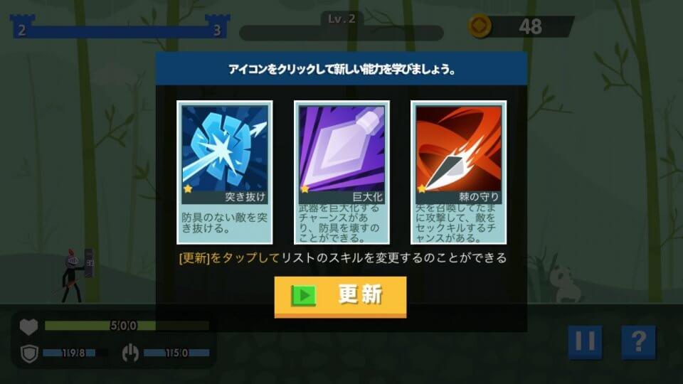 防具 アーチャー伝説