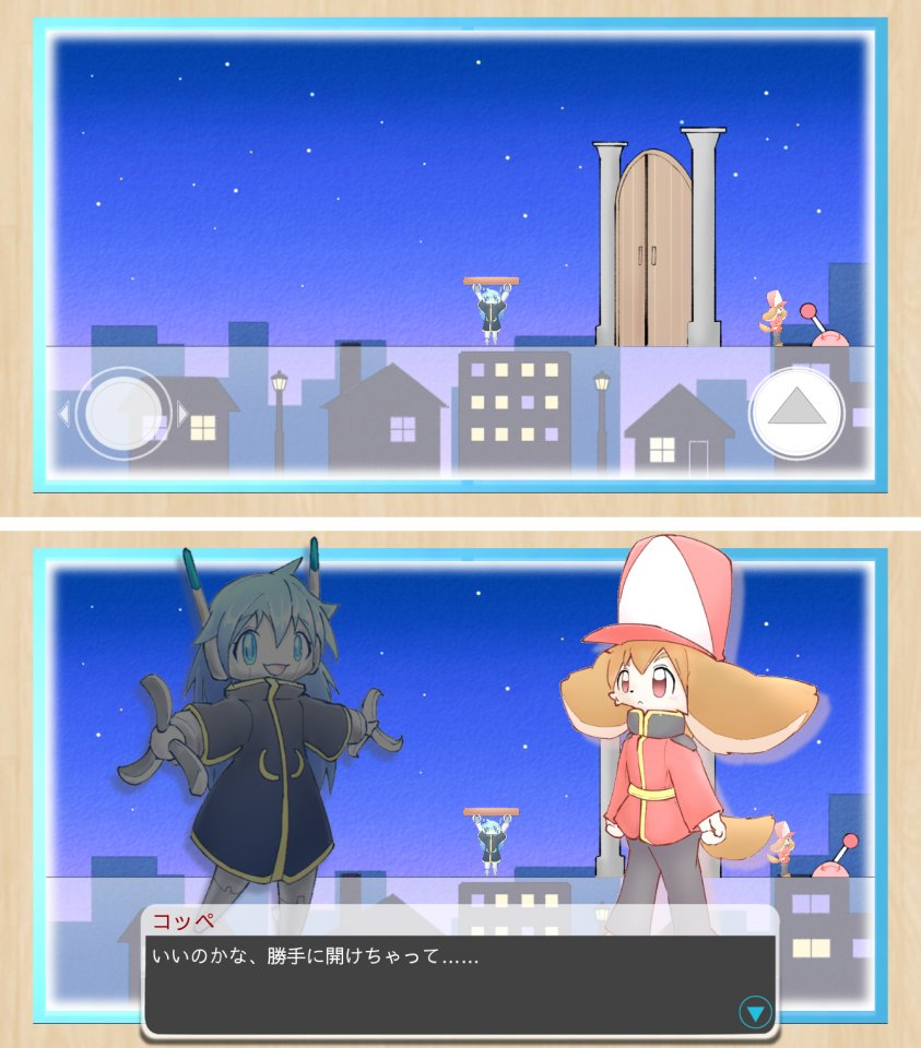 ehonnokoppe_01