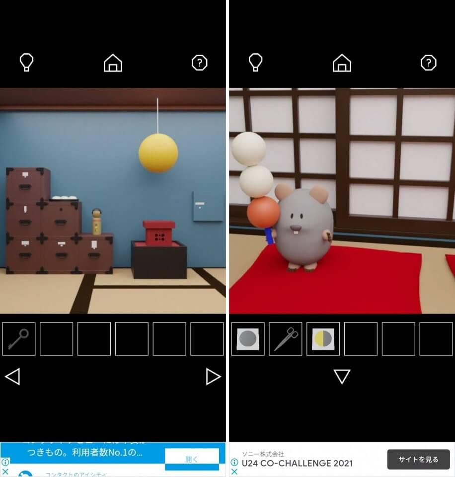 脱出ゲーム Moonレビュー画像