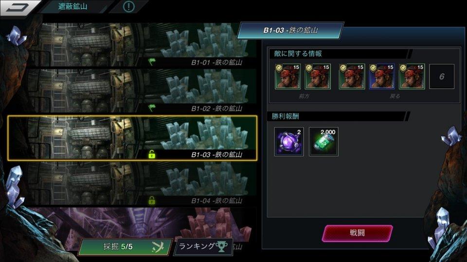 battle-night_11
