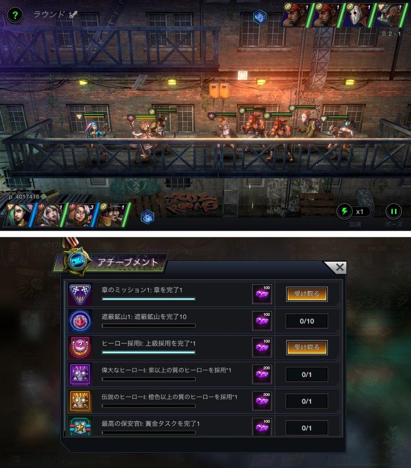 battle-night_12