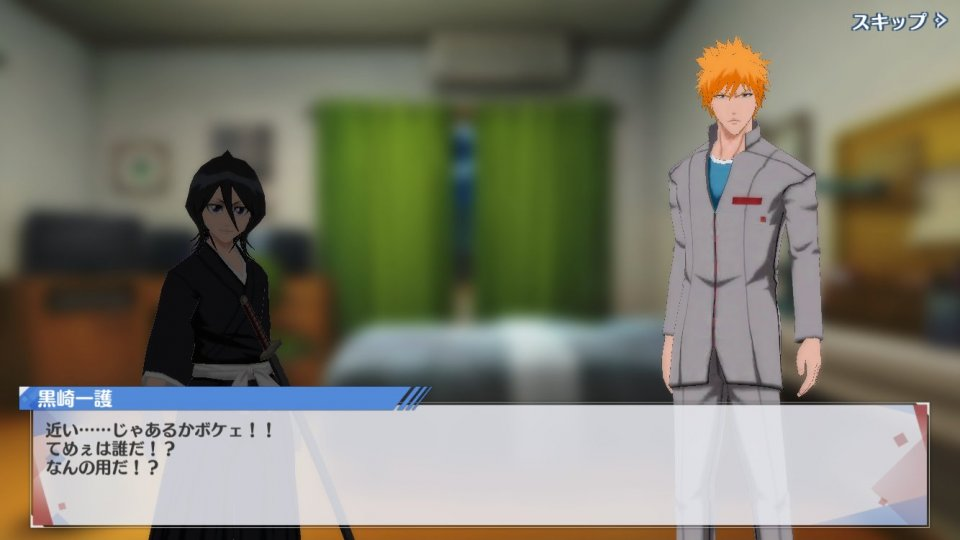 bleach-soulrising_07