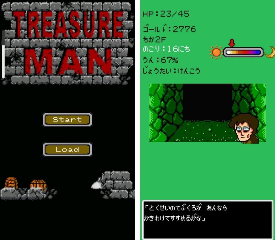 TreasureMan