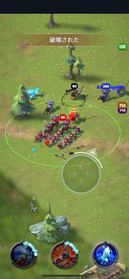 Ancient Battleのレビュー画像