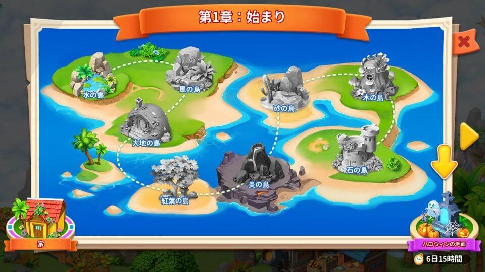「ドラゴンスケープス 島」の画像検索結果