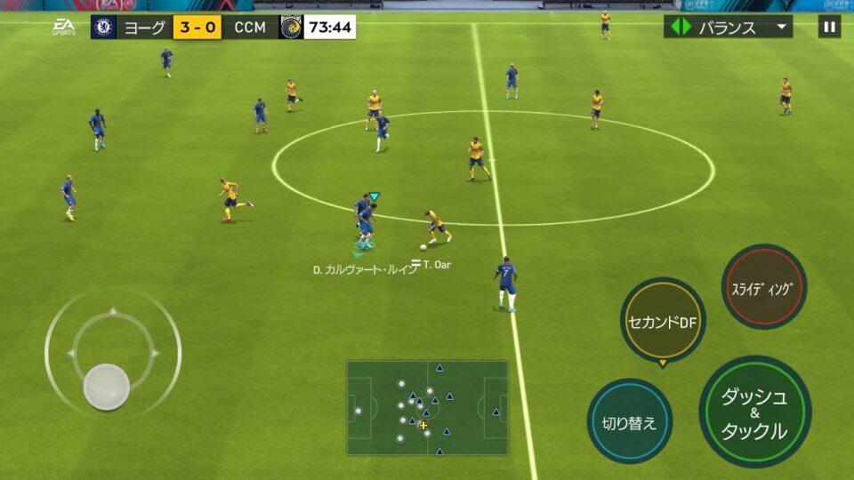 FIFA MOBILE レビュー画像