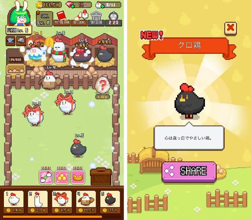 merge-pixel-farm_01