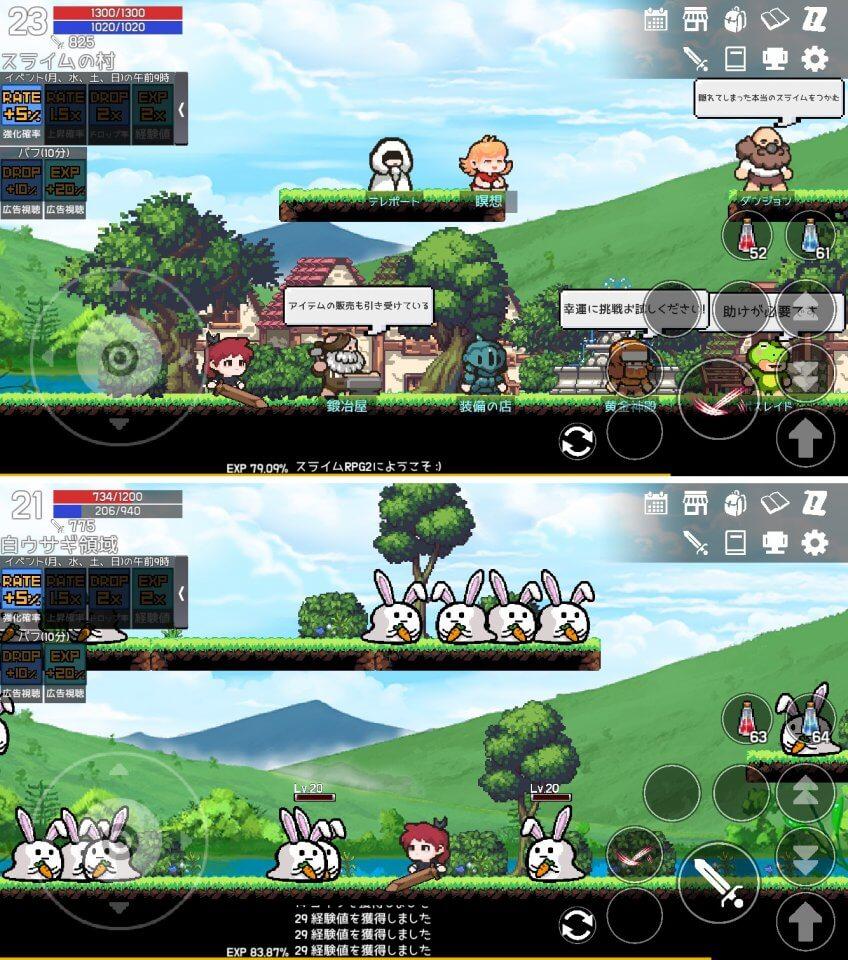 スライムRPG2 レビュー画像