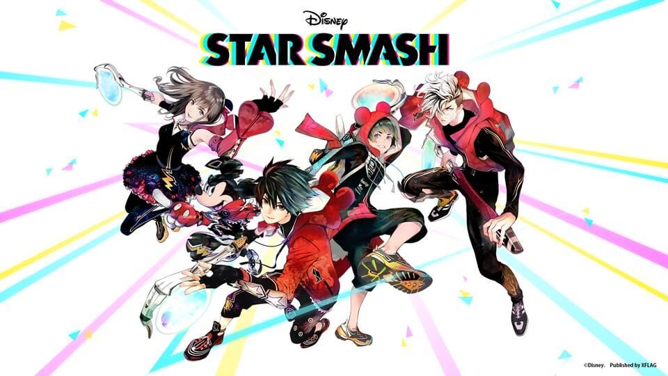 STARSMASH