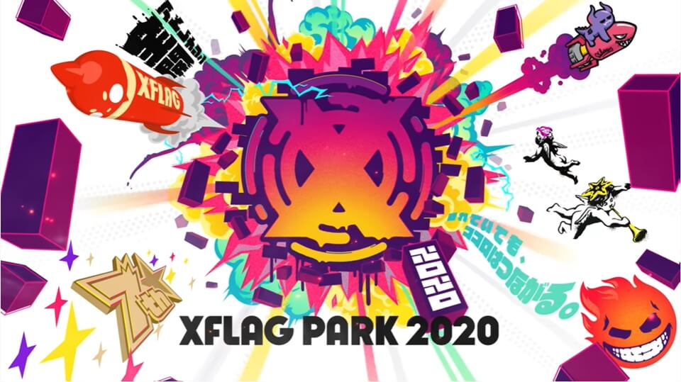 xflagpark2020