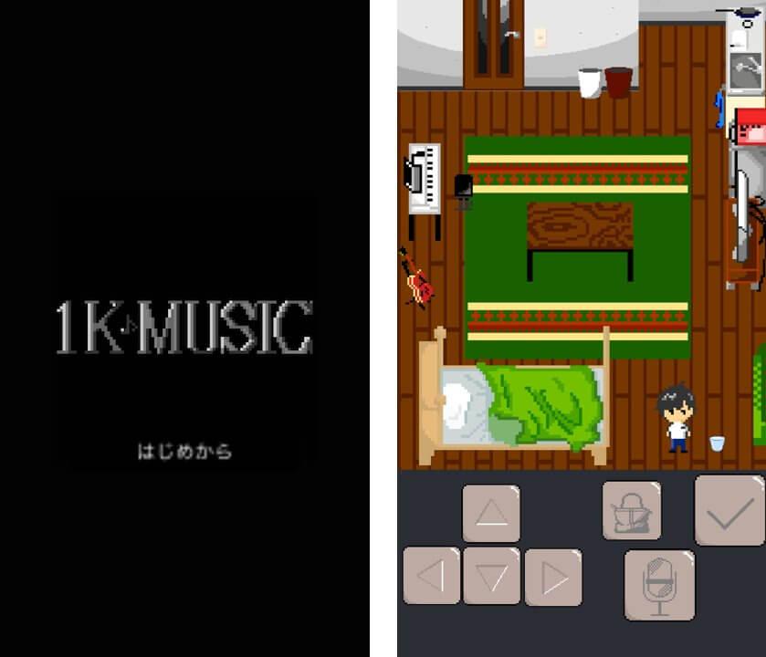1K MUSIC