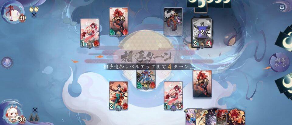 百鬼異聞録~妖怪カードバトル〜