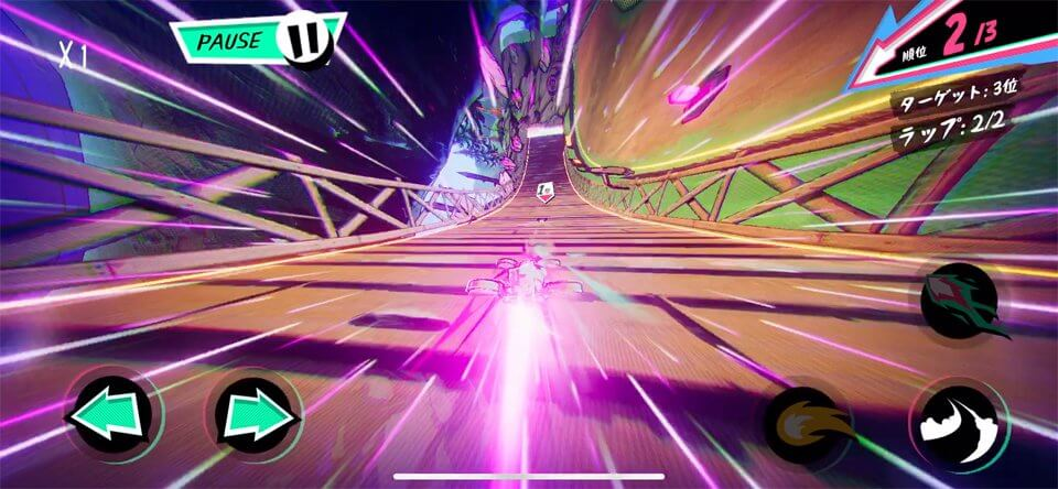 Warp Driveのレビュー画像