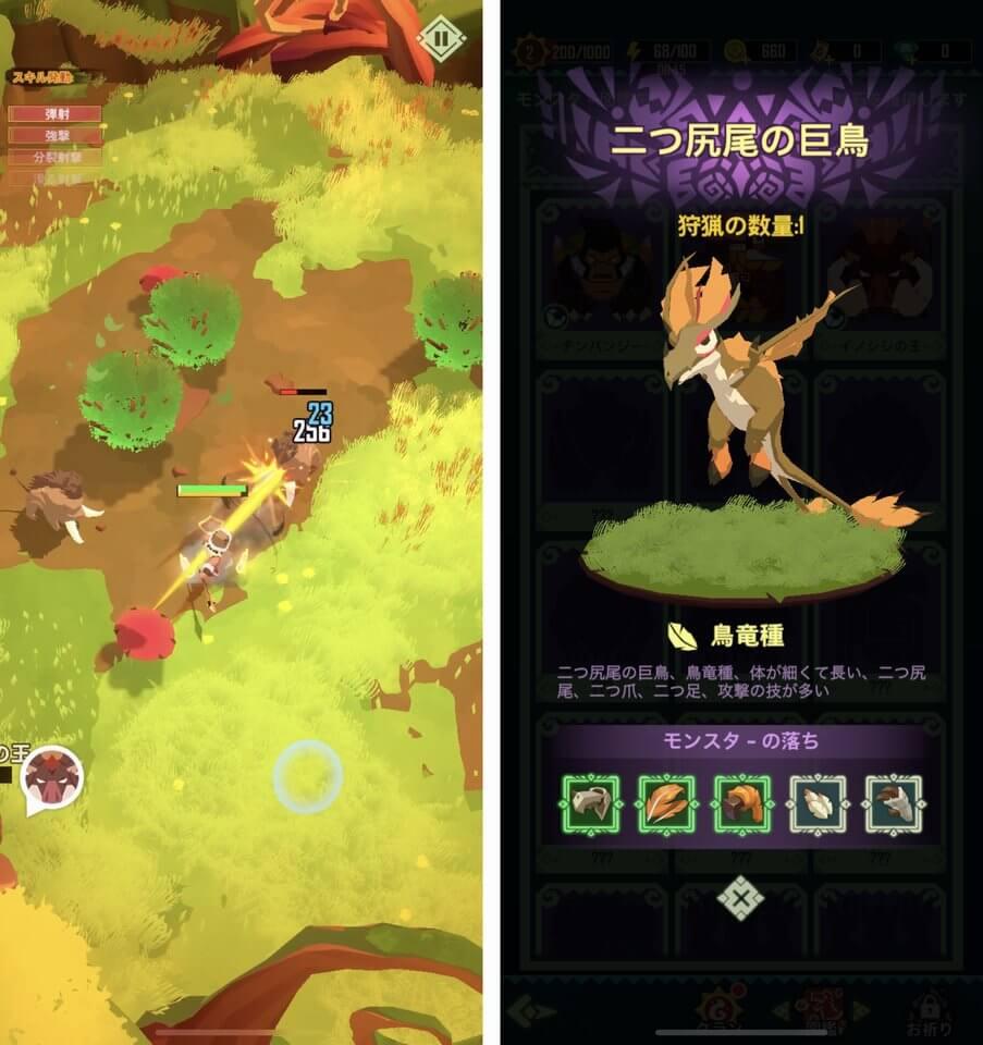 Jump Hunterのレビュー画像
