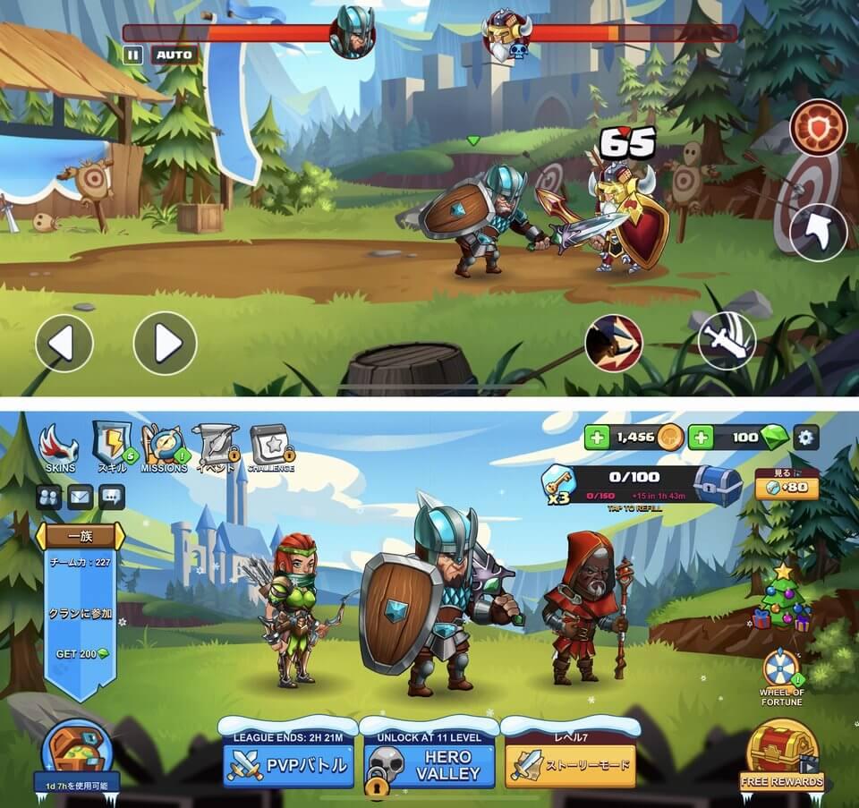 Tiny Gladiators 2 - Fighting Tournamentのレビュー画像