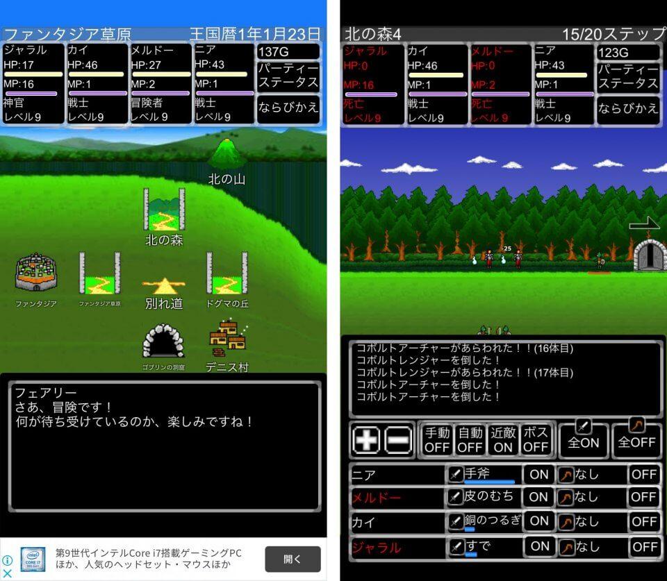 ファンタ シーマスター 2 パチスロ ファンタシースターオンライン2(PSO2)...